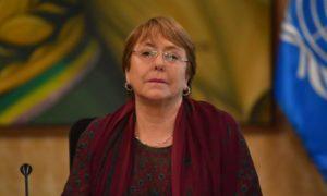 Gobierno de Maduro pide a Bachelet interferir para levantar bloqueos a cuentas de Venezuela