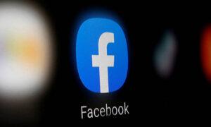 Datos de usuarios de más de 500 millones de cuentas Facebook publicados en línea