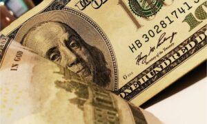 Dólar oficial vuelve a descender al cierre de este #16Jun: promedia Bs.3.105.034,59 (-0,26%)