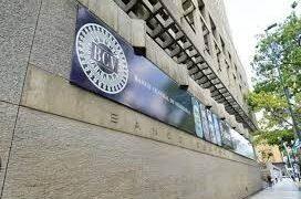 BCV reportó inflación mensual de 28,5% y acumulada de 264,8% hasta mayo