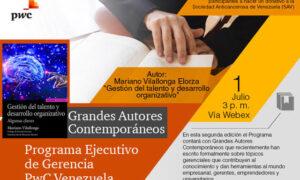 """Gestión del talento y desarrollo organizativo abordará la próxima conferencia del """"Programa Ejecutivo de Gerencia PwC Venezuela"""""""