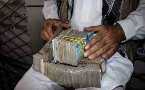 Afganistán: hallan 12,3 millones de dólares y lingotes de oro en casa de exresponsables del Gobierno